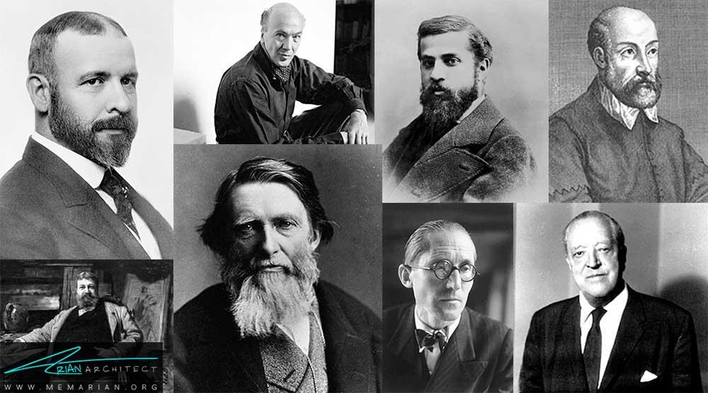 پیشگامان معماری که نام آنها به سبک معماری تبدیل شده است.
