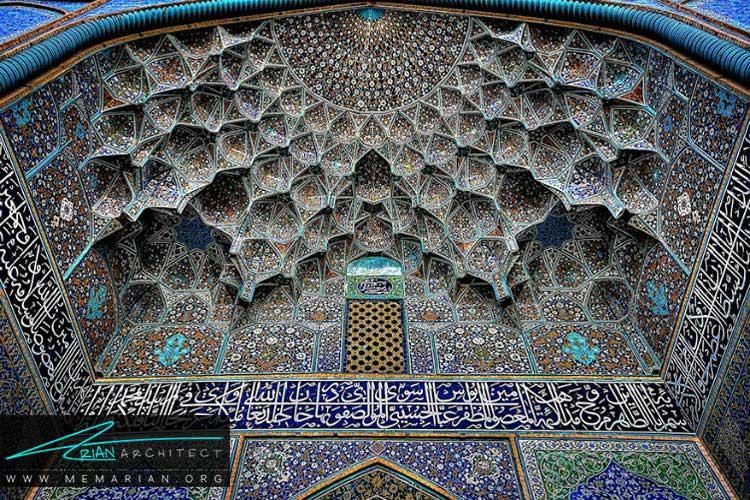 کتیبه از تزیینات ایرانی در معماری