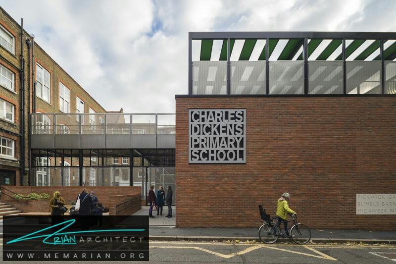 مدرسه چارلز دیکنز - نمایشگاه معماری RIBA