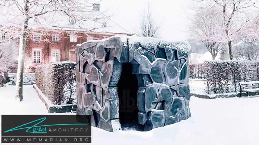 اشکال آلی: خانه سنگی - سازه بتنی