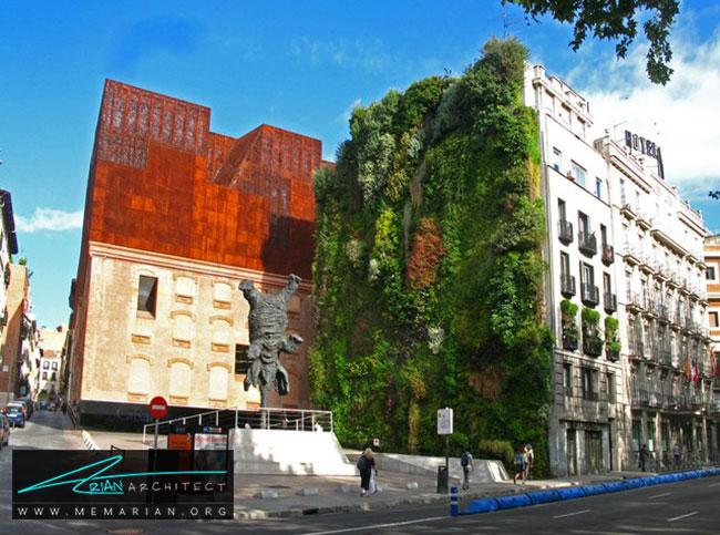 کایکسا فوروم مادرید - 9 ساختمان که اثربخشی معماری سبز را اثبات می کند.
