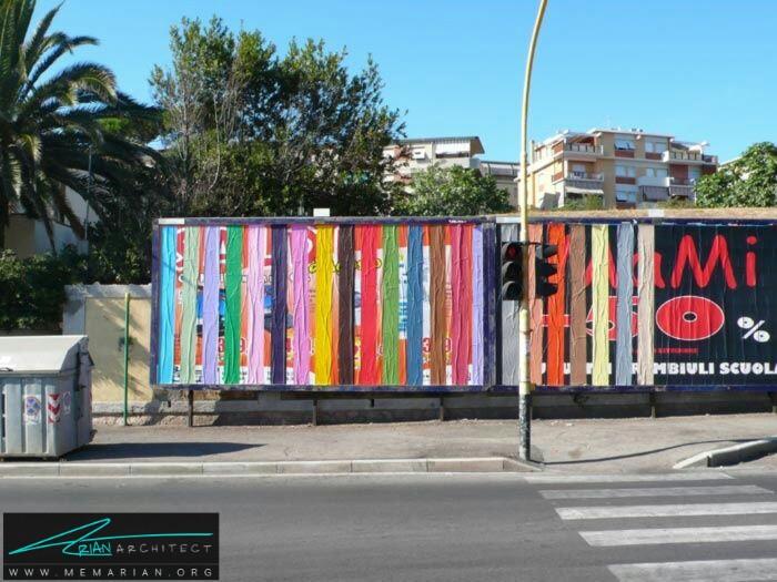 بیلبورد های رنگ کمانی - آثار هنری خیابانی
