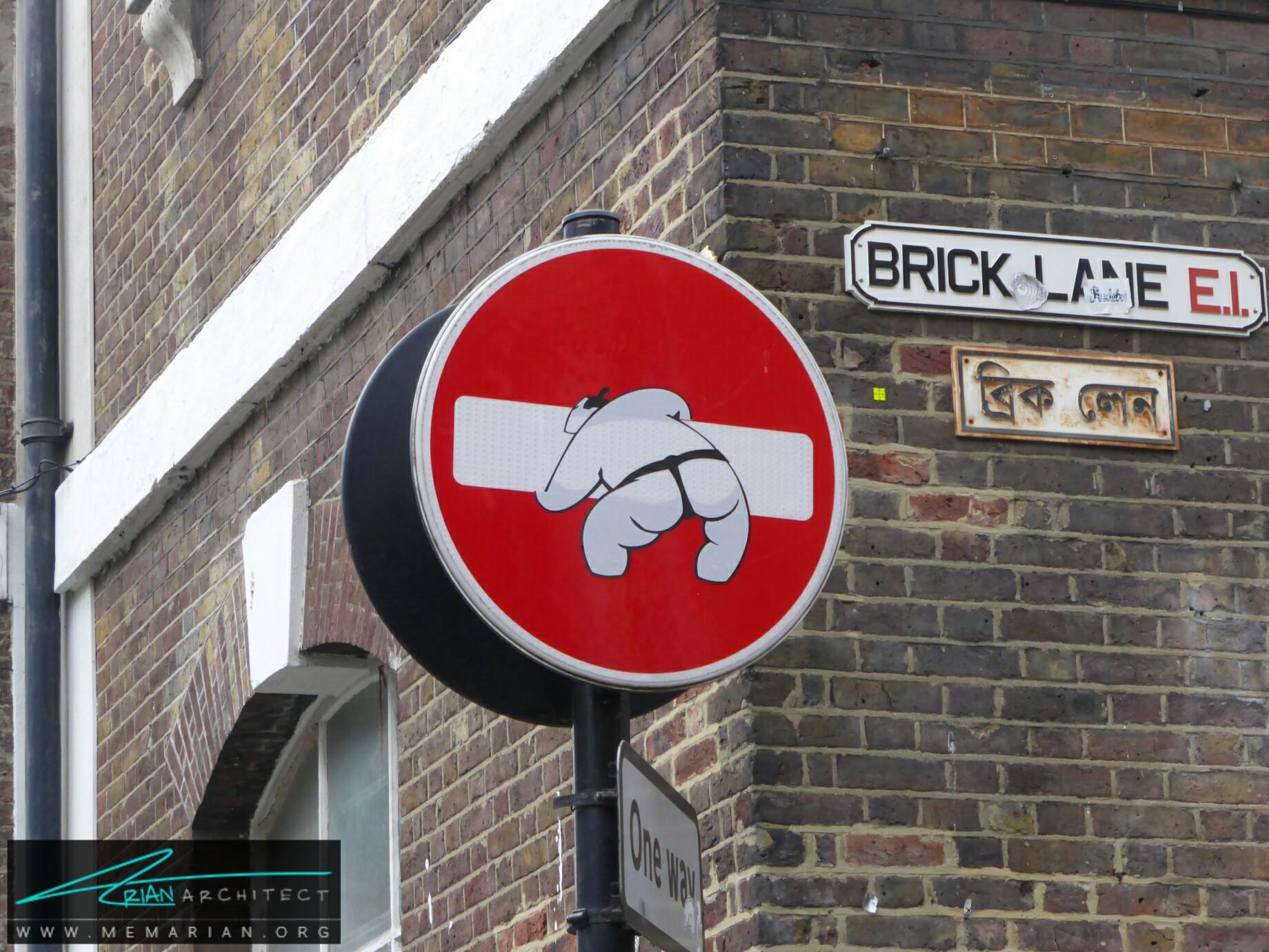 ایده های هنری در تابلو های رانندگی - آثار هنری خیابانی