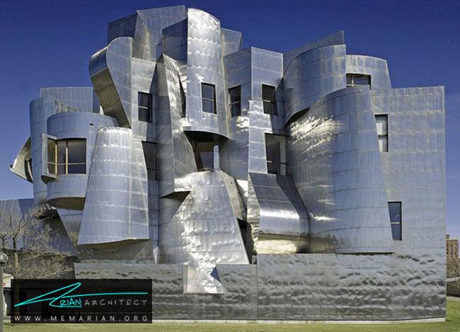 موزه فردریکوایزمن، معماری فرانک گری - 30 ساختمان دیدنی طراحی شده توسط فرانک گری