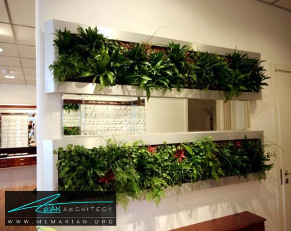 پارتیشن تزئین شده با گیاهان - ایده های چیدمان گل و گیاه در دکوراسیون داخلی منزل
