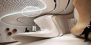 طراحی دکوراسیون داخلی لابی بیمارستان بوکان