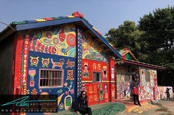 روستای رنگین کمانی، تایوان - محله های رنگارنگ