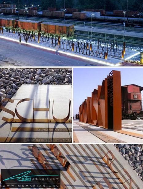 یادبود یهودی تبعید توسط استودیو کوادرا، ایتالیا - معماری بنای یادبود