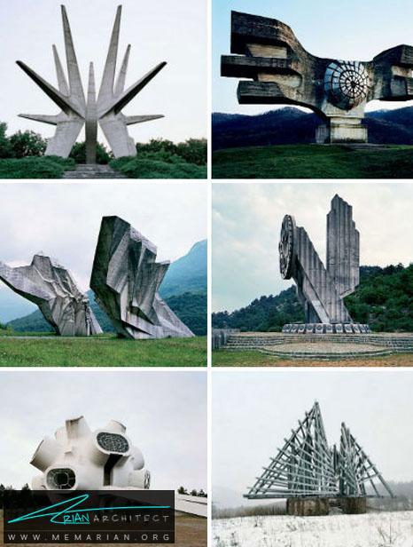 6 بنای یاد بود در یوگسلاوی- معماری بنای یادبود
