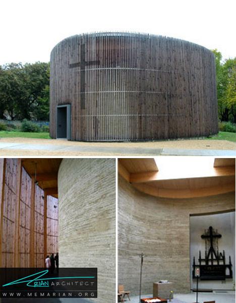 کلیسای همبستگی، آلمان - معماری کلیسا مدرن