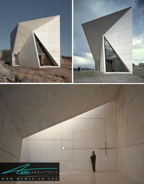 کلیسا مدرن در والکرون, اسپانیا - معماری کلیسا مدرن