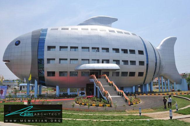 ساختمان دفتر توسعه شیلات ملی - 30 مورد از زشت ترین آسمان خراش ها در جهان