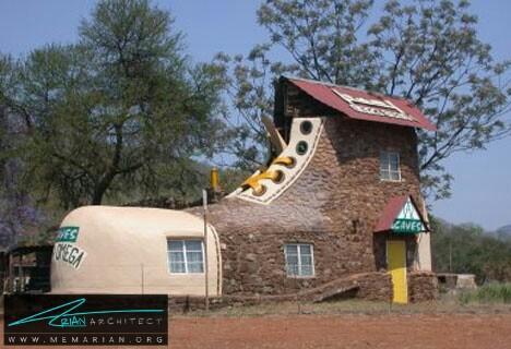 خانه کفش - آفریقای جنوبی - خانه شگفت انگیز