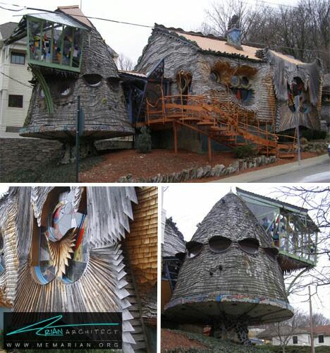 خانه قارچی - سینسیناتی، اوهایو - خانه شگفت انگیز