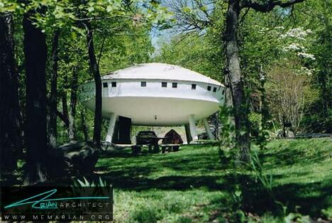 خانه فضایی - سیگنال کوه، تنسی - خانه شگفت انگیز