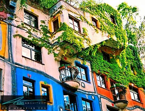 خانه هاندرت وایزر- وین، اتریش - خانه شگفت انگیز