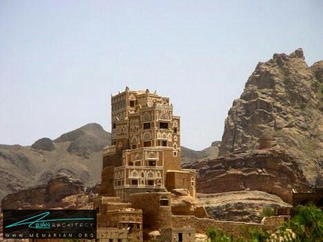 دارالحجر - یمن - خانه شگفت انگیز