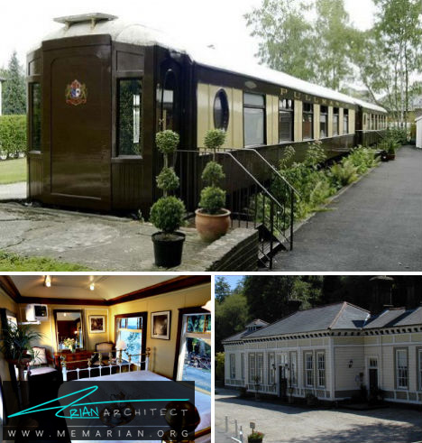 ایستگاه راه آهن قدیمی -هتل عجیب و غریب