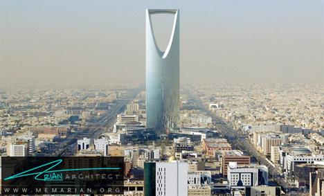 مرکز پادشاهی عربستان سعودی- پل های آسمانی