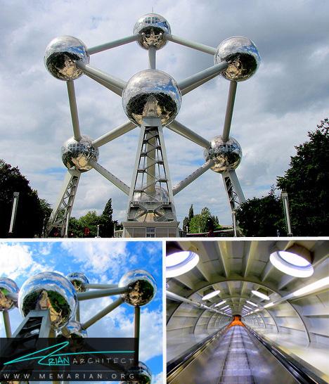 میدان مغناطیسی آهنی - معماری عجیب و غریب