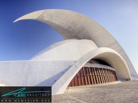 ساختمان منحنی شگفت انگیز - معماری عجیب و غریب