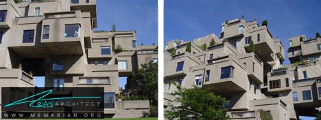 مجتمع آپارتمانی جعبه ای-خانه جذاب و دیدنی