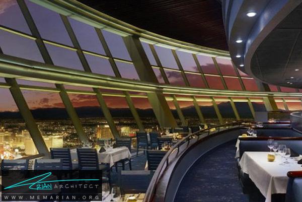رستوران استراتوسفر در لاس وگاس- رستوران های مرتفع