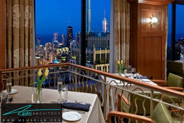 رستوران مترو پولیتین در شیکاگو- رستوران های مرتفع