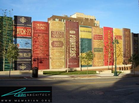کتابخانه جذاب با معماری عجیب و غریب - معماری عجیب و غریب