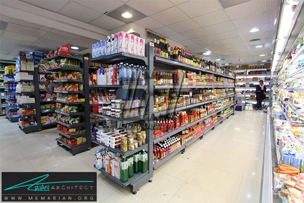 معماری و طراحی سوپر مارکت