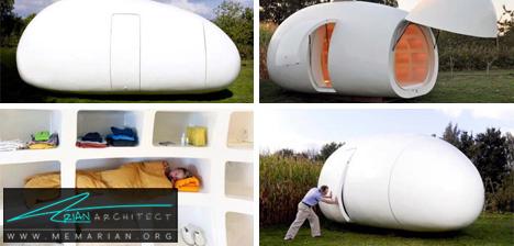 خانه تخم مرغی- خانه های کوچک