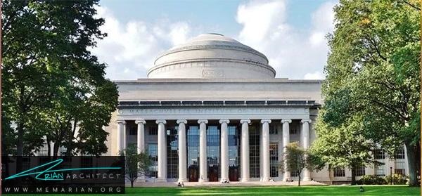 موسسه فناوری ماساچوست -برترین دانشکده های معماری جهان