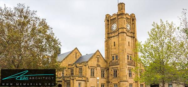 دانشگاه ملبورن -برترین دانشکده های معماری جهان