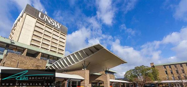 دانشگاه نیو ساوت ولز -برترین دانشکده های معماری جهان