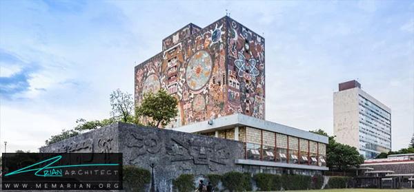 دانشگاه ملی مکزیک -برترین دانشکده های معماری جهان