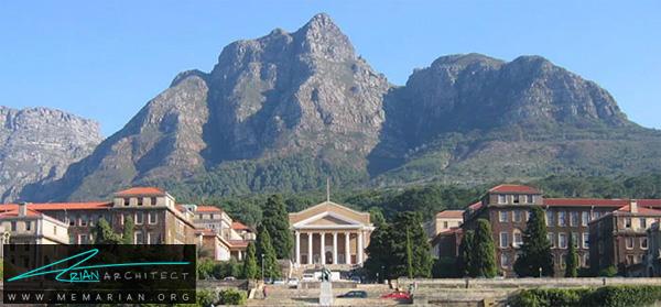 دانشگاه کیپ تاون -برترین دانشکده های معماری جهان