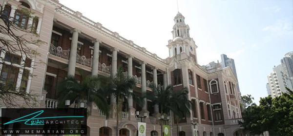 دانشگاه هنگ کنگ-برترین دانشکده های معماری جهان