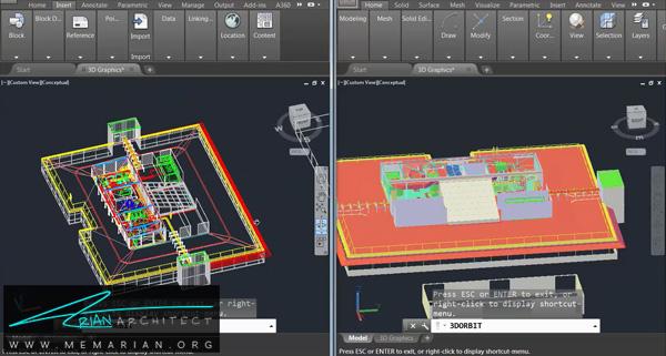 بهترین نرم افزارهای معماری -(1) Autocad