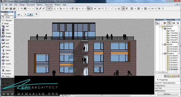 بهترین نرم افزارهای معماری -(1) Graphisoft ArchiCAD