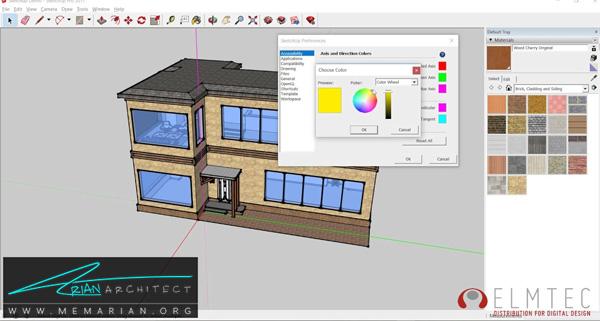 بهترین نرم افزارهای معماری -(1) SketchUp