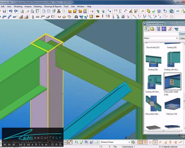 بهترین نرم افزارهای معماری -(1) Tekla Structures