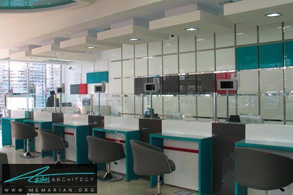 طراحی دکوراسیون داخلی بانک (1) - طراحی داخلی شعبه بانک