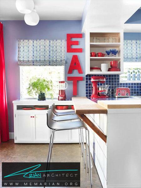 ارغوانی و قرمز در آشپزخانه -ترکیب رنگ اتاق