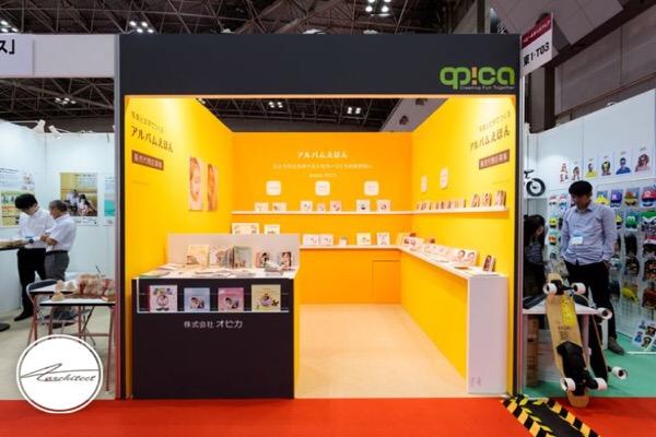 اهداف طراحی غرفه نمایشگاهی (۲)