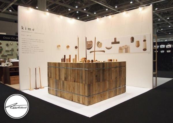 طراحی و اجرای غرفه نمایشگاهی مدرن