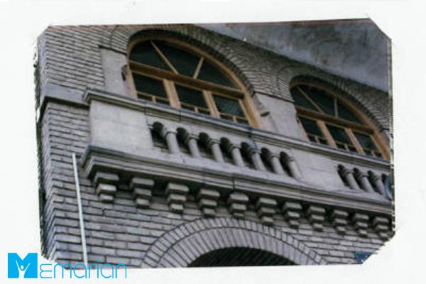 کنسولگری بریتانیا در شهر همدان