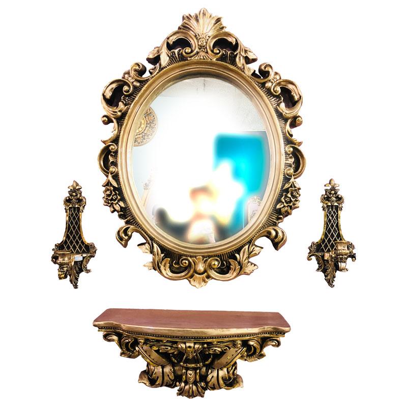mirror-mr205-01